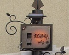 銅製ポスト2型レトロ機能門柱(4) 表札