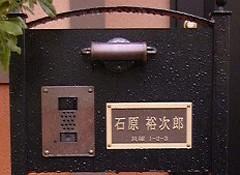 銅製ポストPA-7型レトロ機能門柱表札