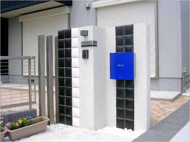 モダン郵便受けポスト ボン ステンレス ブルー 壁掛け式