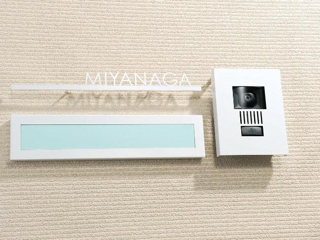 インターホンカバー ミュール ステンレス素材 【ホワイト】