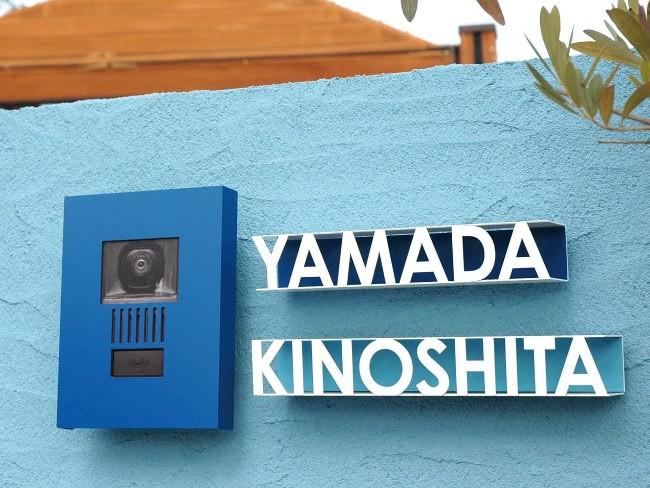 インターホンカバー ミュール ステンレス素材 【特注色・ブルー】