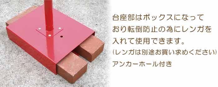 ポスト 郵便受け スタンドタイプ 郵便ポスト デザインポスト POST OFFICE レッド 赤 台座部