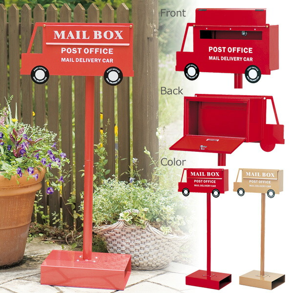 郵便ポスト スタンドタイプ アンティーク 郵便受け ポスト スタンド 置き型