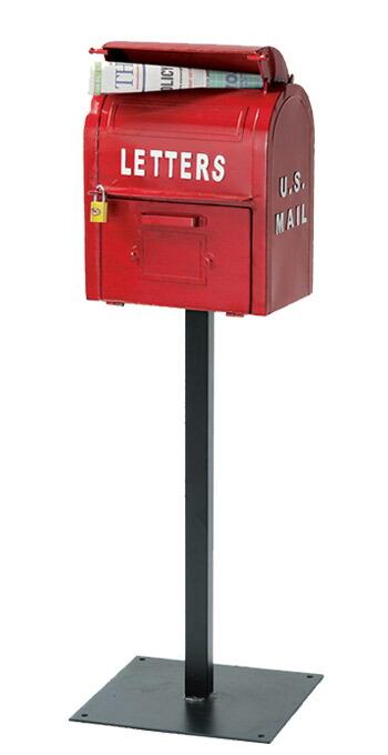 ポスト 郵便受け スタンドタイプ スタンドポスト スチール U.S.MAIL BOX レッド 南京錠付き 組立式