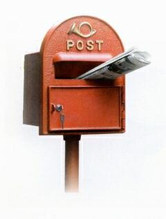 郵便ポスト スタンドタイプ アンティーク 郵便受け ポスト スタンド 高級 メールボックス 前開型 G603 幅330×高さ1295×奥行410 スタンド式 鍵付 ポール セット 鋳物 11色 レトロ 埋込型 国産 頑張れ 東北 手作り おしゃれ 送料無料