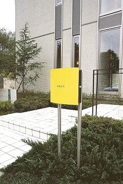 郵便受けポスト ティンブクーポール