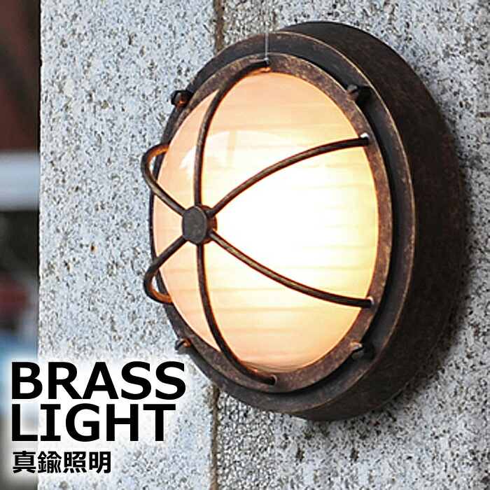 玄関照明 照明 LED 玄関 照明 屋外 門柱灯 門灯 外灯 ポーチライト 屋外 マリンライト 真鍮磨き仕上げ BH3000 FR LE くもりガラス 照明器具 おしゃれ 玄関 外灯