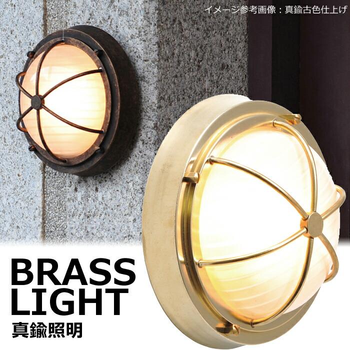 LED仕様 屋外用照明 ゲートランプ 門灯 半円型