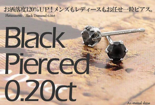 de81db2b7 Sharp shine dignified and brackets is proud of black diamond and one stud  earrings. The splendor of a cool impression style one-up, adults face to me  so.