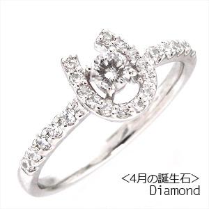 4月の誕生石・天然ダイヤモンド