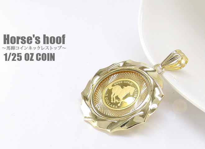 auc-eternal: Pendant top 999 9 gold $ 3 coin Commonwealth of