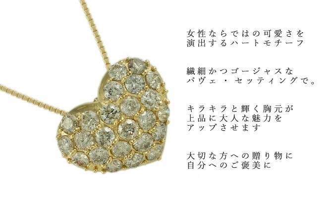 ダイヤモンド 2カラット パヴェ ハート ネックレス K18ゴールド K18ピンクゴールド K18イエローゴールド K18ホワイトゴールド K18WG K18PG K18YG