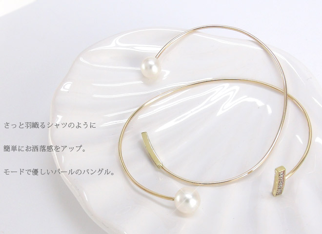 Bangle bracelet C type 10 gold k10 yellow gold diamond 0 05ct fresh water  pearl delicateness sand pearl delicateness Lady's jewelry accessories