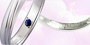 人気のマリッジリング 結婚指輪 婚約指輪