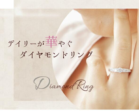 デイリーが華やぐカラフルダイヤモンドリング