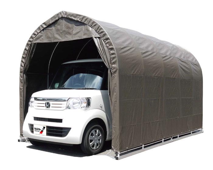 パイプ車庫 軽用 埋込み式車庫 幅2.5m×奥行4.0m×高さ2.5m SB色