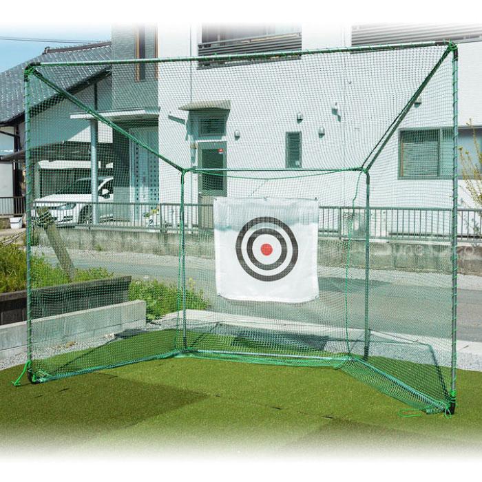 ゴルフネットの基本形!汎用性を高めたスタンダードな据置きタイプ