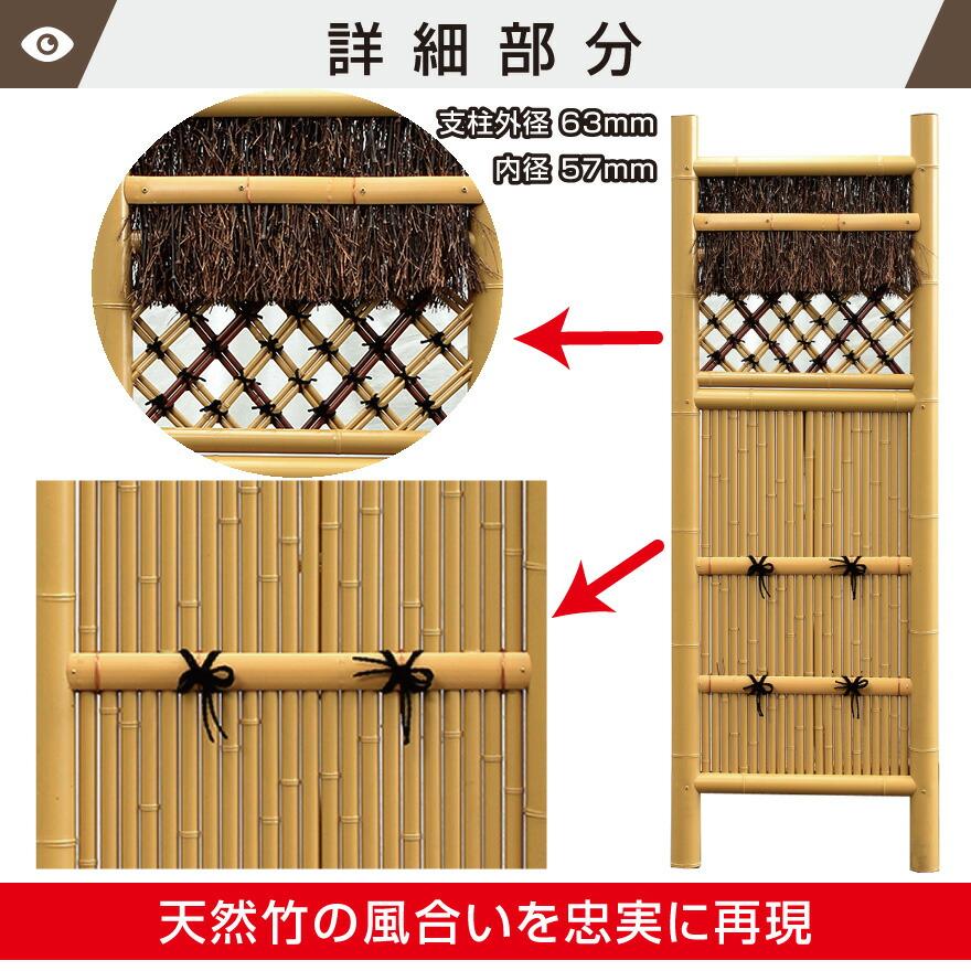 人工三河垣 商品詳細