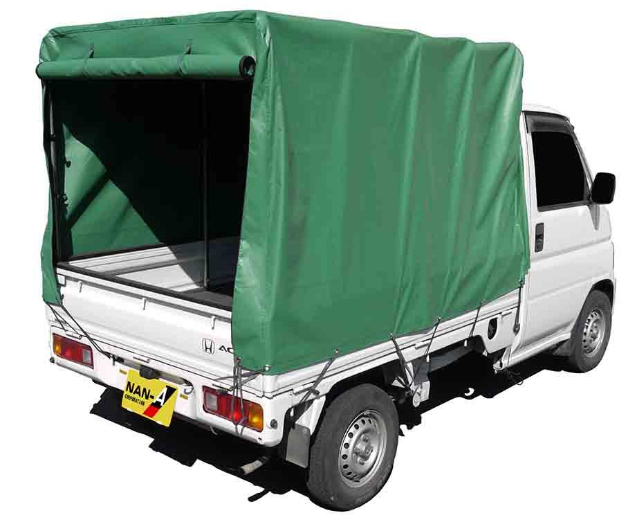 軽トラック幌セット 間口1.37m×奥行1.92m×高さ1.3m〜1.38m 巻き上げ式両サイドファスナー(防水仕様) 取付簡単 全車種対応 送料無料