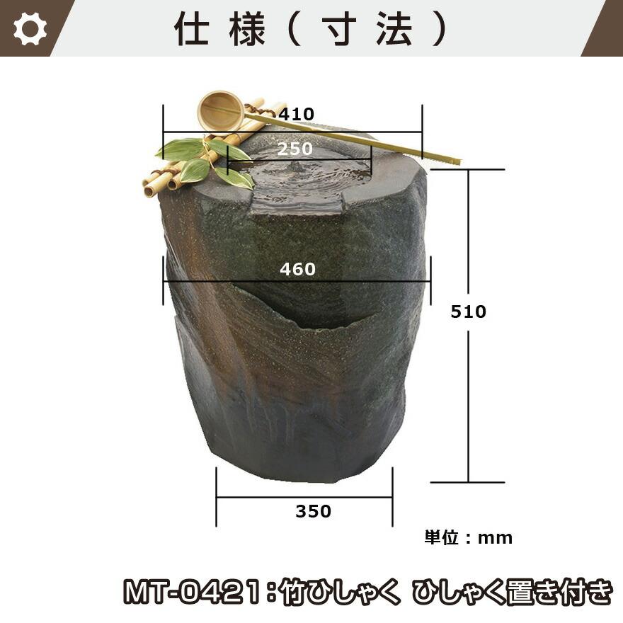 紫香楽詳細部分