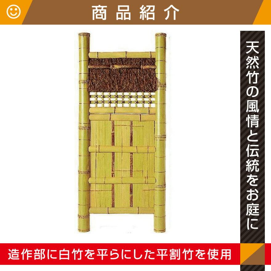 白平割垣商品紹介