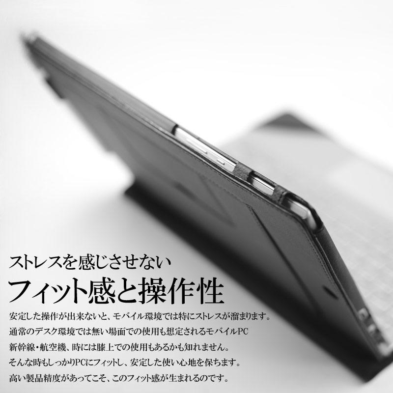 【ダイナブック カバー ノートパソコン】 dynabook RX73 / RX33 RZ73 / 用プレミアムモバイルスーツ 【ダイナブック】 【東芝】