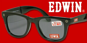 EDWIN偏光