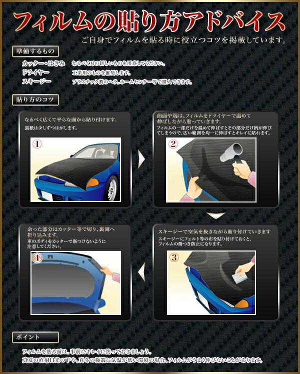 4D 切売 ブラック グレー ラッピングシート ラッピングフィルム リアル カーボンシート カーボン調  超伸縮 高品質 低価格 152cm幅 シート ステッカー ミラー フロント カーラップ シール ステッカー ボディ ボンネット 外装 内装 加工 エアロ ルーフ フィルム