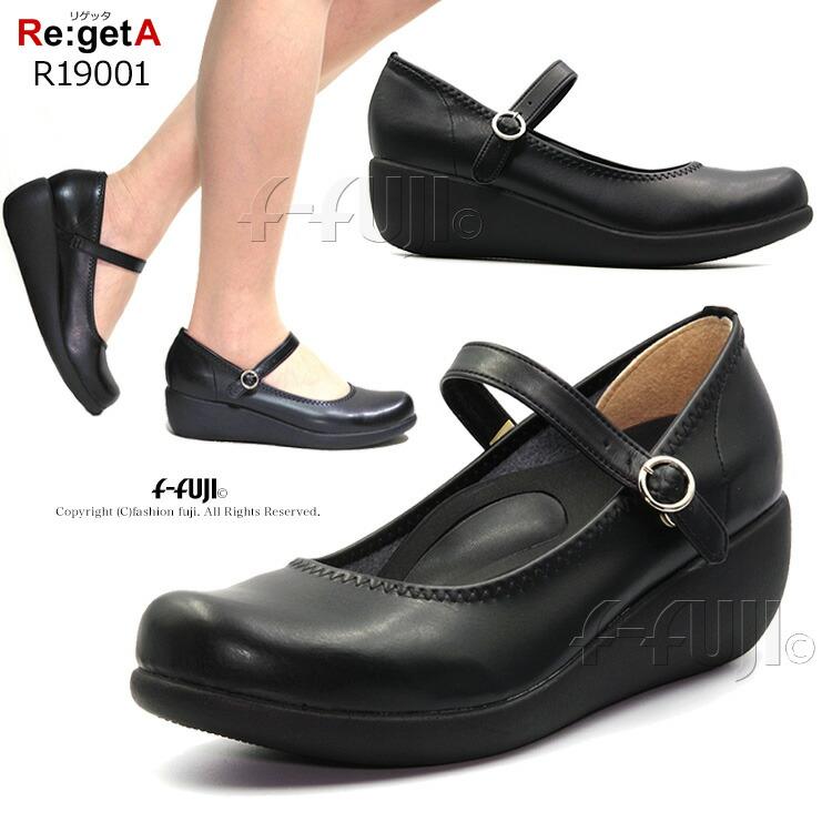 リゲッタ パンプス R19001 靴 5cm Re:GetA テレビで話題 はきやすい 歩きやすい オフィス 外反母趾 靴 正規商品 日本製