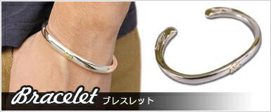 <title>【楽天市場】復刻ゴローズ&nbsp;&gt; ブレスレット・バングル:Fashion Bonita</title>