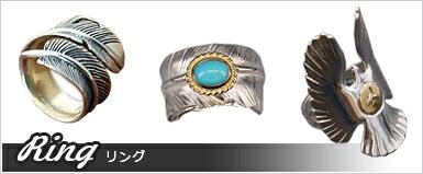 <title>【楽天市場】復刻ゴローズ&nbsp;&gt; ゴローズリング:Fashion Bonita</title>
