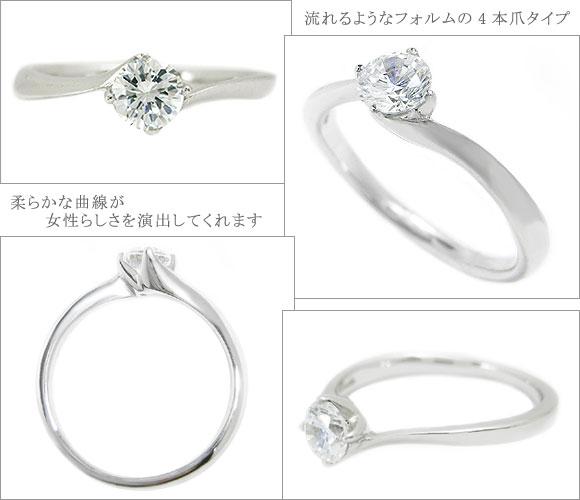 ダイヤモンド婚約指輪 サイズ直し一回無料  0.3ct D VS2 EXCELLENT  カーヴライン4本爪 プラチナ Pt900 婚約指輪(エンゲージリング) ■婚約指輪(エンゲージリング) 納期お急ぎの方はご希望日をご相談ください! 結婚指輪 リング プレゼント