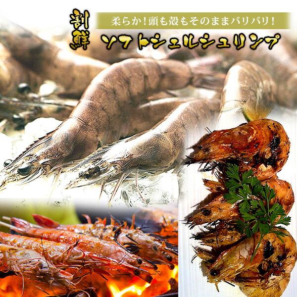 えび 海老 エビ BBQ バーベキュー