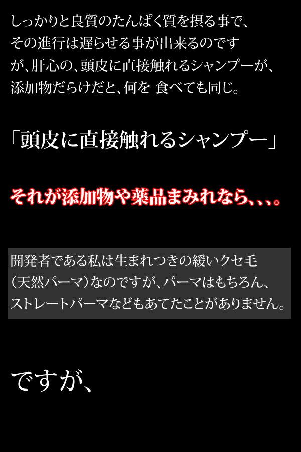 雷神シャンプー3