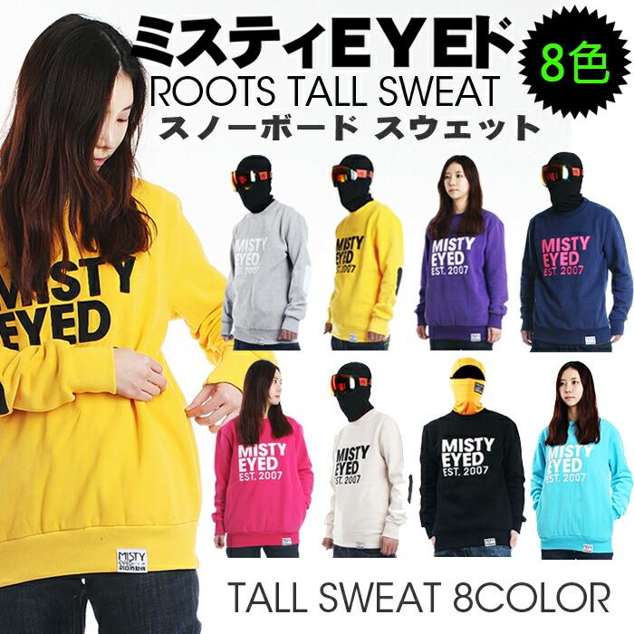MISTYEYED Thor sweatshirts snoboware   snowboarding clothing snowboard  clothing  all 8 color beige   black Navy   yellow   black grey   white  violet   white ... 5ec687c78