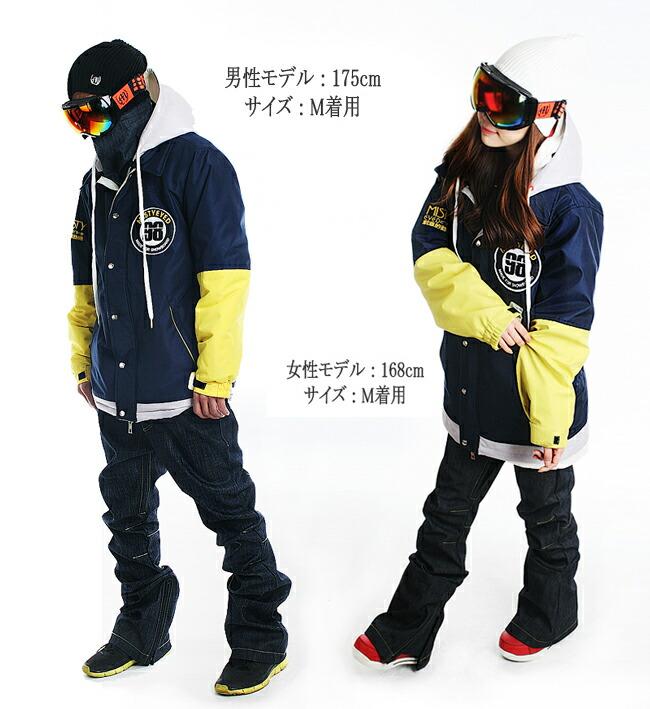 GearRainbow  MISTYEYED amber jacket snowboard wear Amber Jacket ... c490ba39c