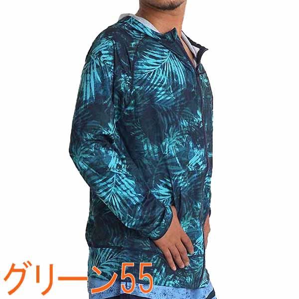 ラッシュガード メンズ パーカー 水着 長袖 迷彩 UV アウトドアプロダクツ OUTDOOR PRODUCTS cr833e