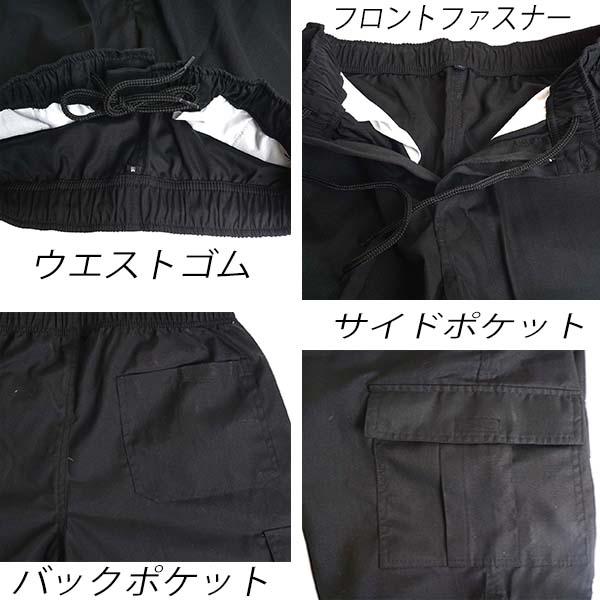 【送料無料 ネコポス】ハーフパンツ メンズ カーゴパンツ ショートパンツ 【あす楽】15601
