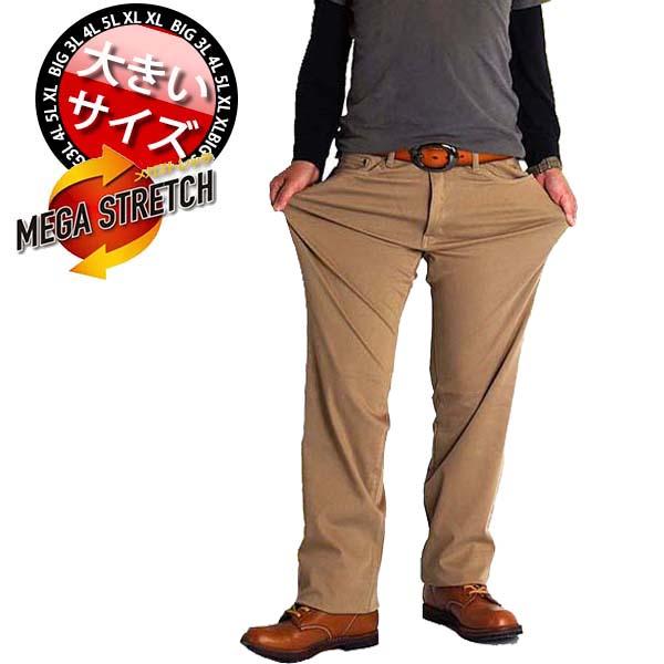 大きいサイズ メンズ ストレッチ ジーンズ メンズ ストレッチ チノパン パンツ 5549