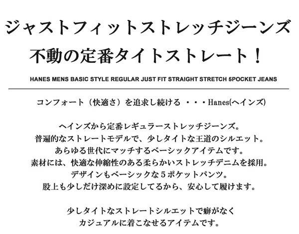 ジーンズ メンズ ストレッチ【選べる股下67/70/73/76cm】