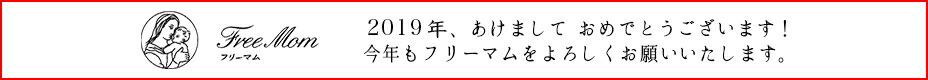 500円おためしトライアルセット!送料無料!フリーマムランドリーソーダ (フンワリタイプ) 純石けん10%配合