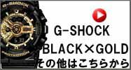 BLACK×GOLD