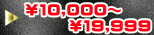 10000-19999