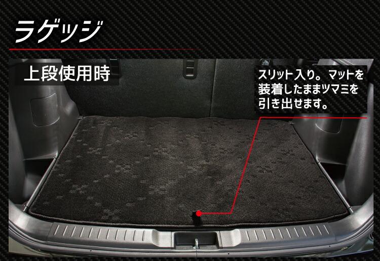 (フットレストカバー付き) (スタンダード) 新型 21系 フロアマット エスクード スズキ
