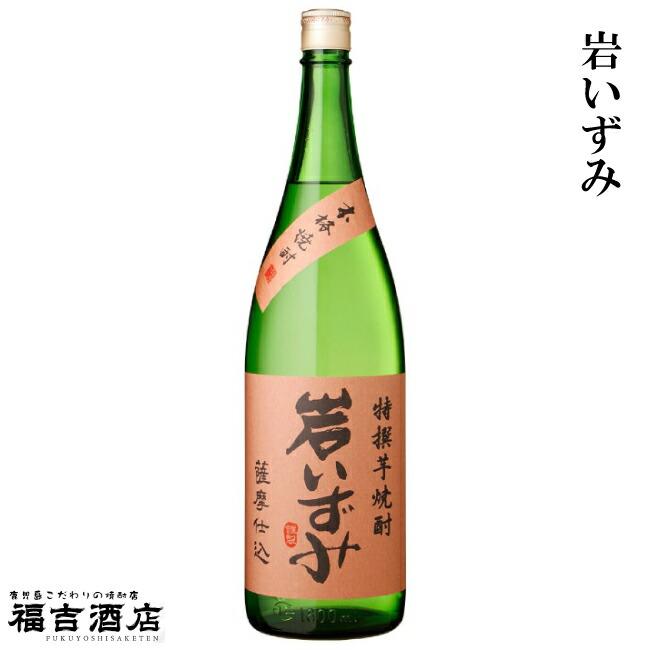 【芋焼酎 本格焼酎】岩いずみ 25度 1800ml【白露酒造 薩摩焼酎】