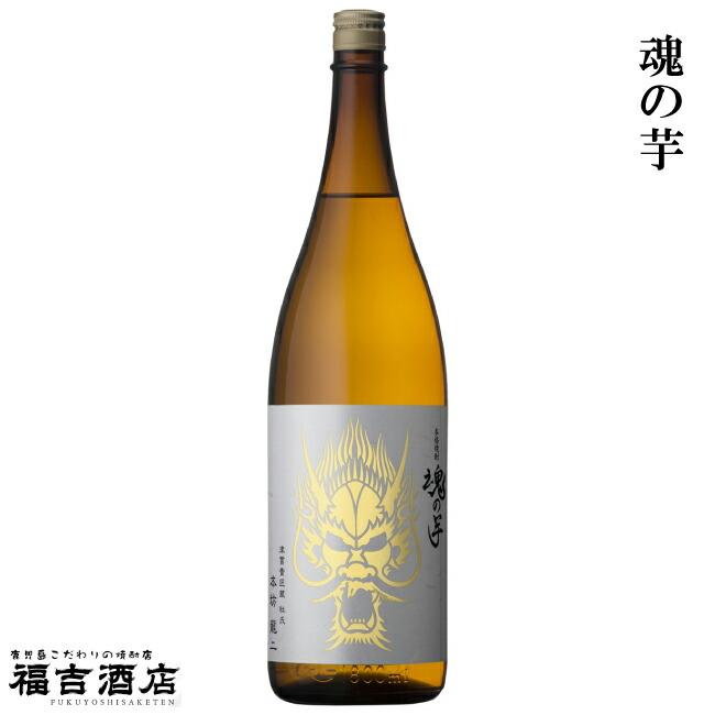 【芋焼酎 本格焼酎】魂の芋 25度 1800ml【本坊酒造 薩摩焼酎】