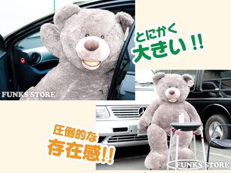 【楽天市場】送料無料/プレゼントラッピング★特大140cm/PLUSH ...