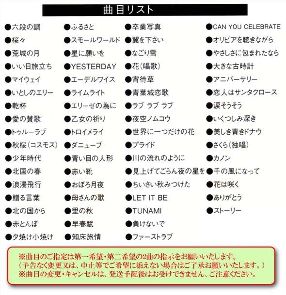 syaku-3-1.jpg