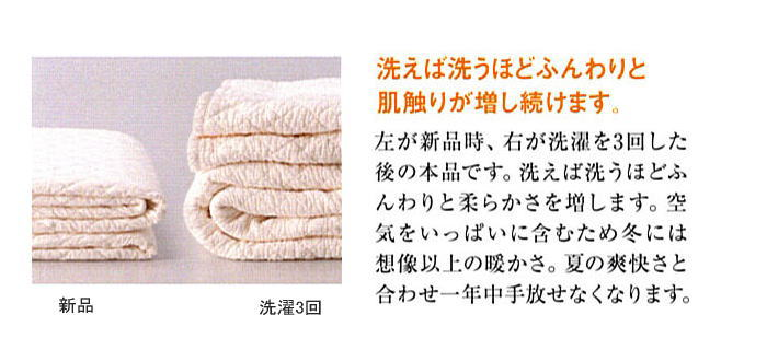 マニフレックス ウォームソックス ケットアンドシーツ ket&Sheet ガーゼキルト レディース用 くつした フリーサイズ 日本製