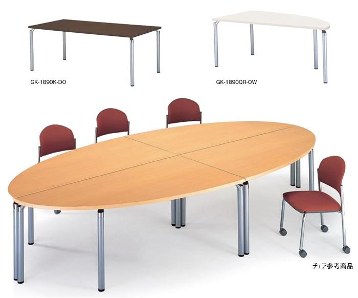 特注サイズ会議テーブル E-GKシリーズ